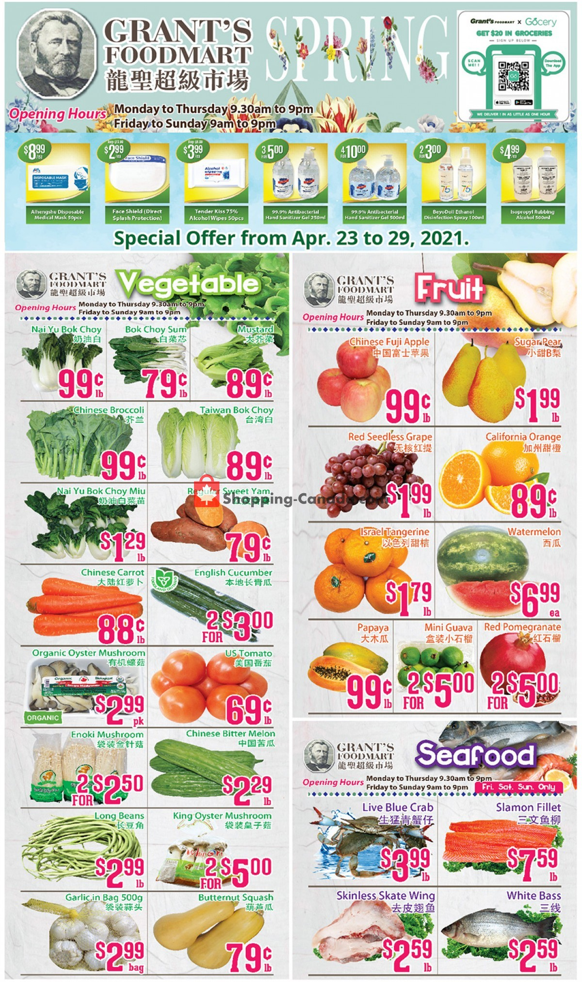 Flyer Grant's Foodmart Canada - from Friday April 23, 2021 to Thursday April 29, 2021