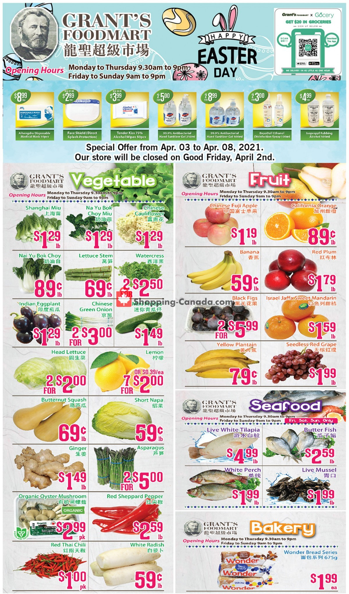 Flyer Grant's Foodmart Canada - from Saturday April 3, 2021 to Thursday April 8, 2021