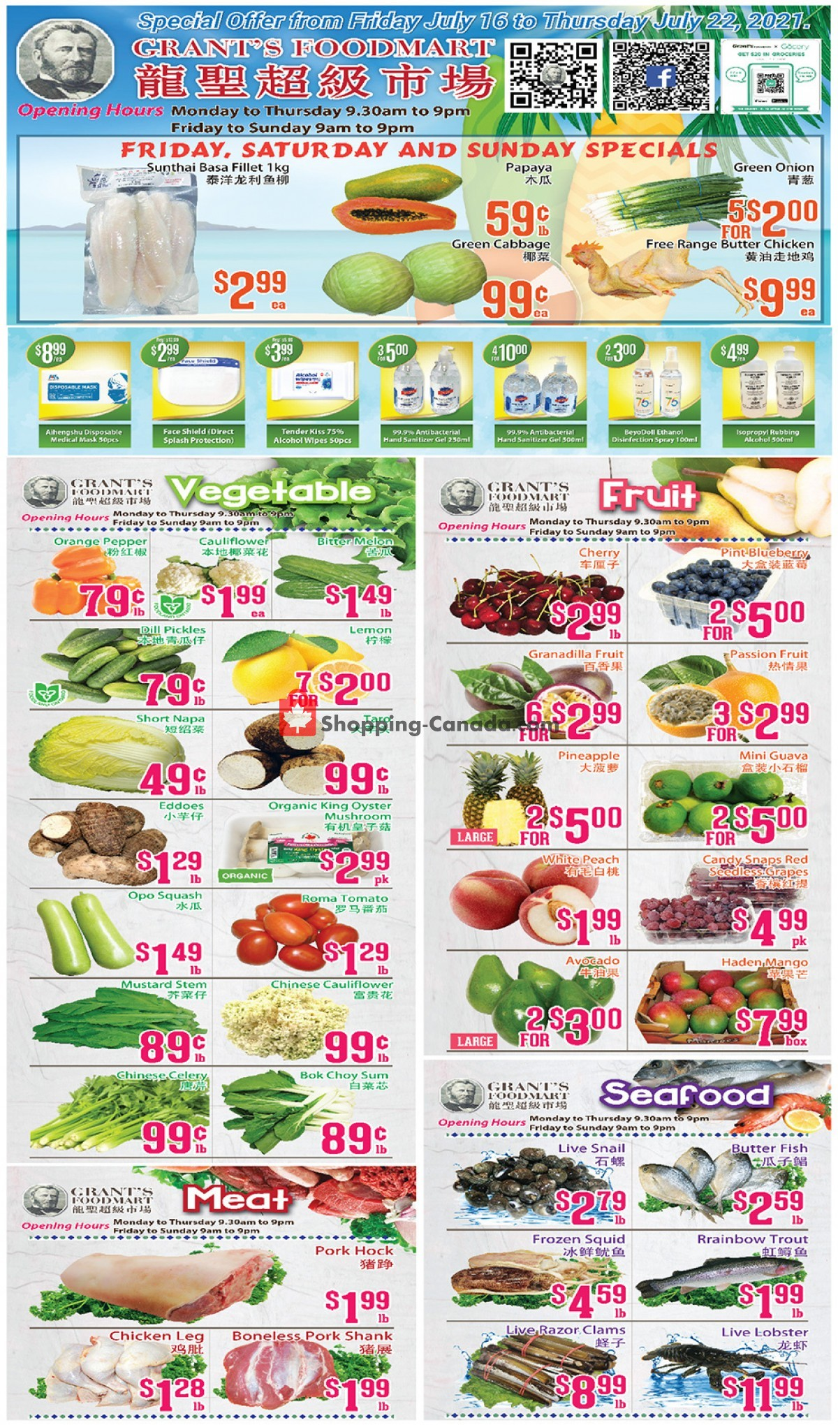 Flyer Grant's Foodmart Canada - from Friday July 16, 2021 to Thursday July 22, 2021