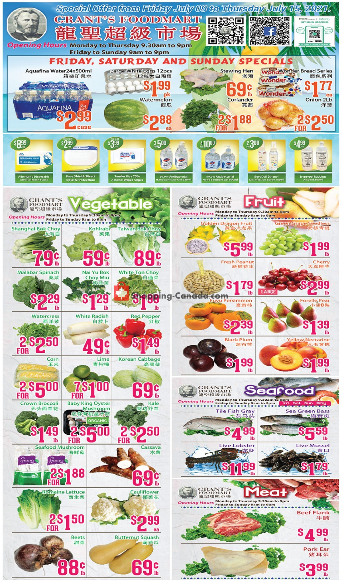 Flyer Grant's Foodmart Canada - from Friday July 9, 2021 to Thursday July 15, 2021