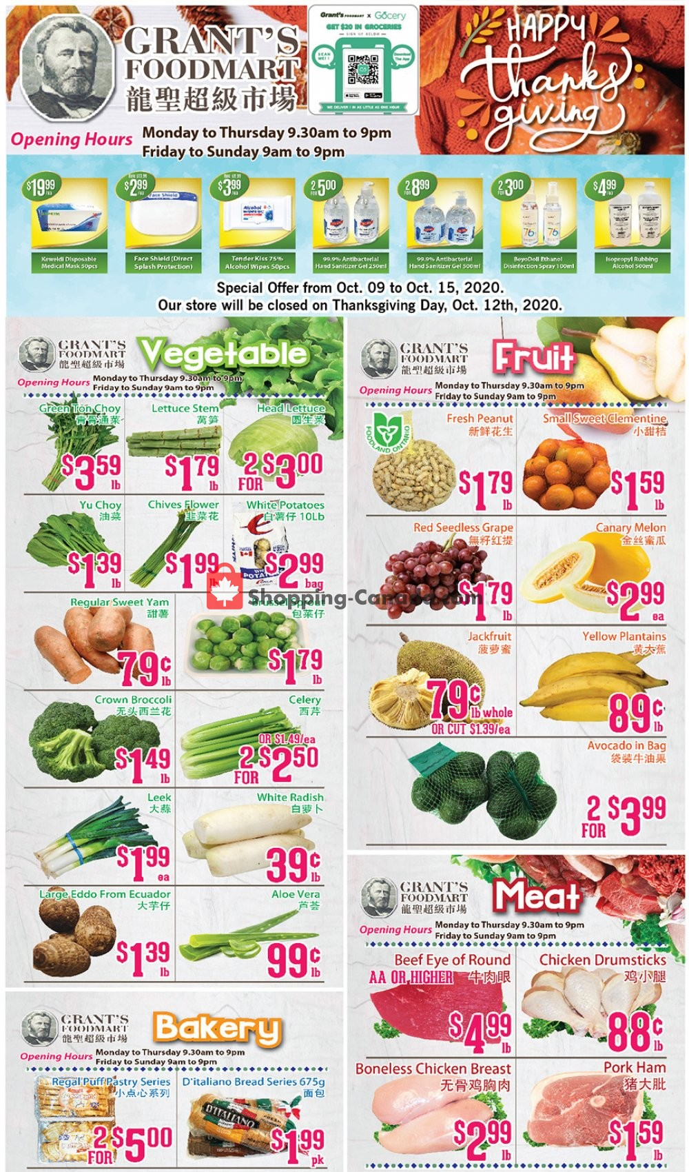 Flyer Grant's Foodmart Canada - from Friday October 9, 2020 to Thursday October 15, 2020