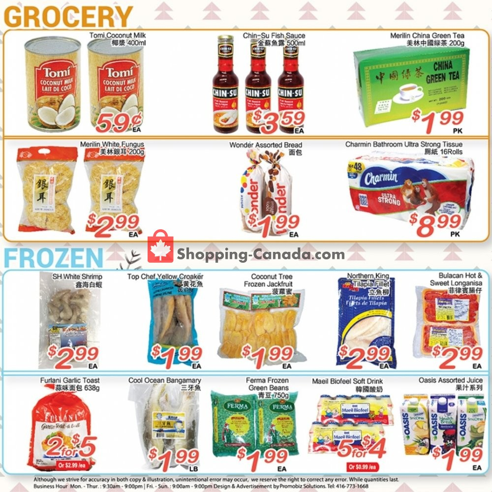 Flyer Grant's Foodmart Canada - from Friday July 12, 2019 to Thursday July 18, 2019