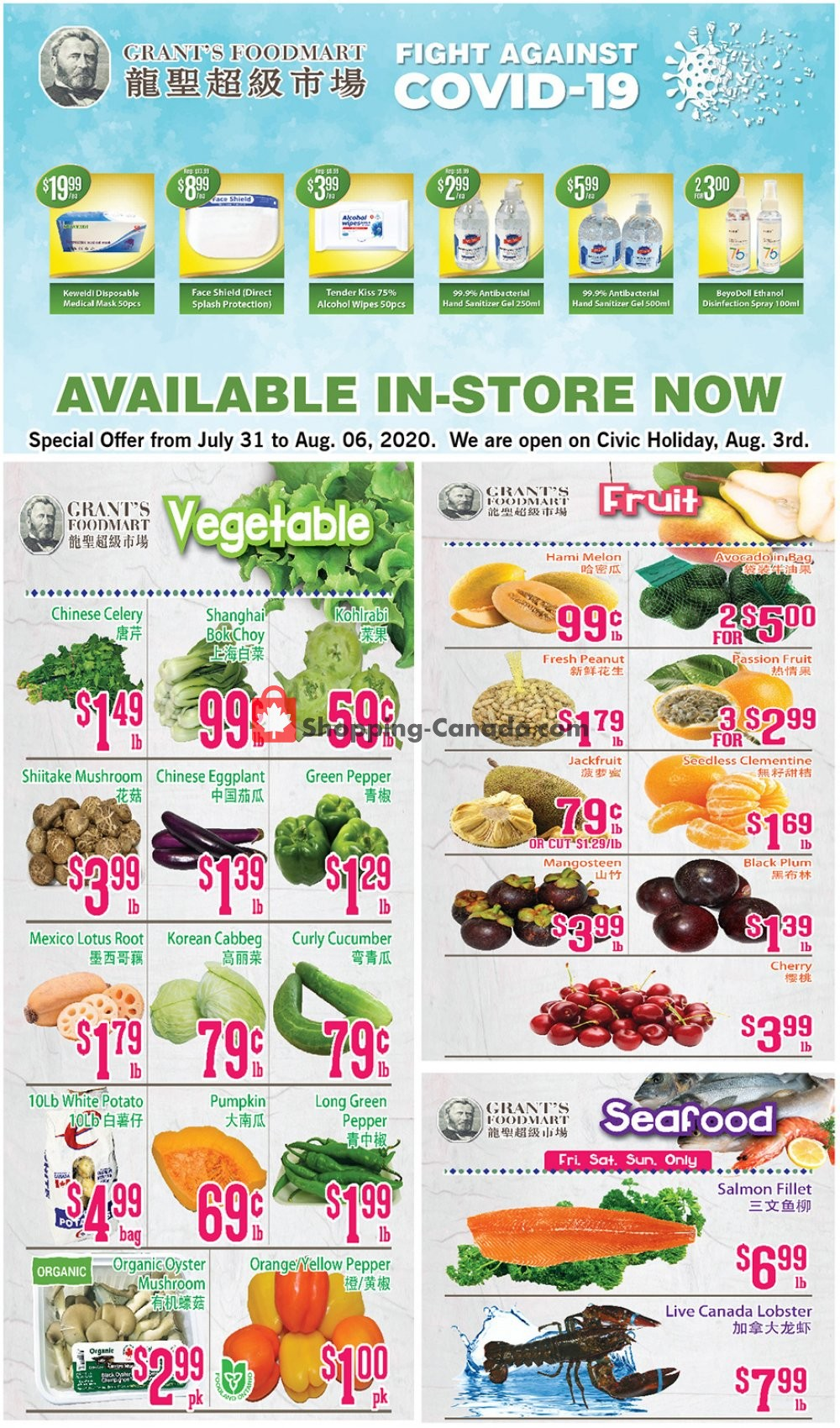 Flyer Grant's Foodmart Canada - from Friday July 31, 2020 to Thursday August 6, 2020