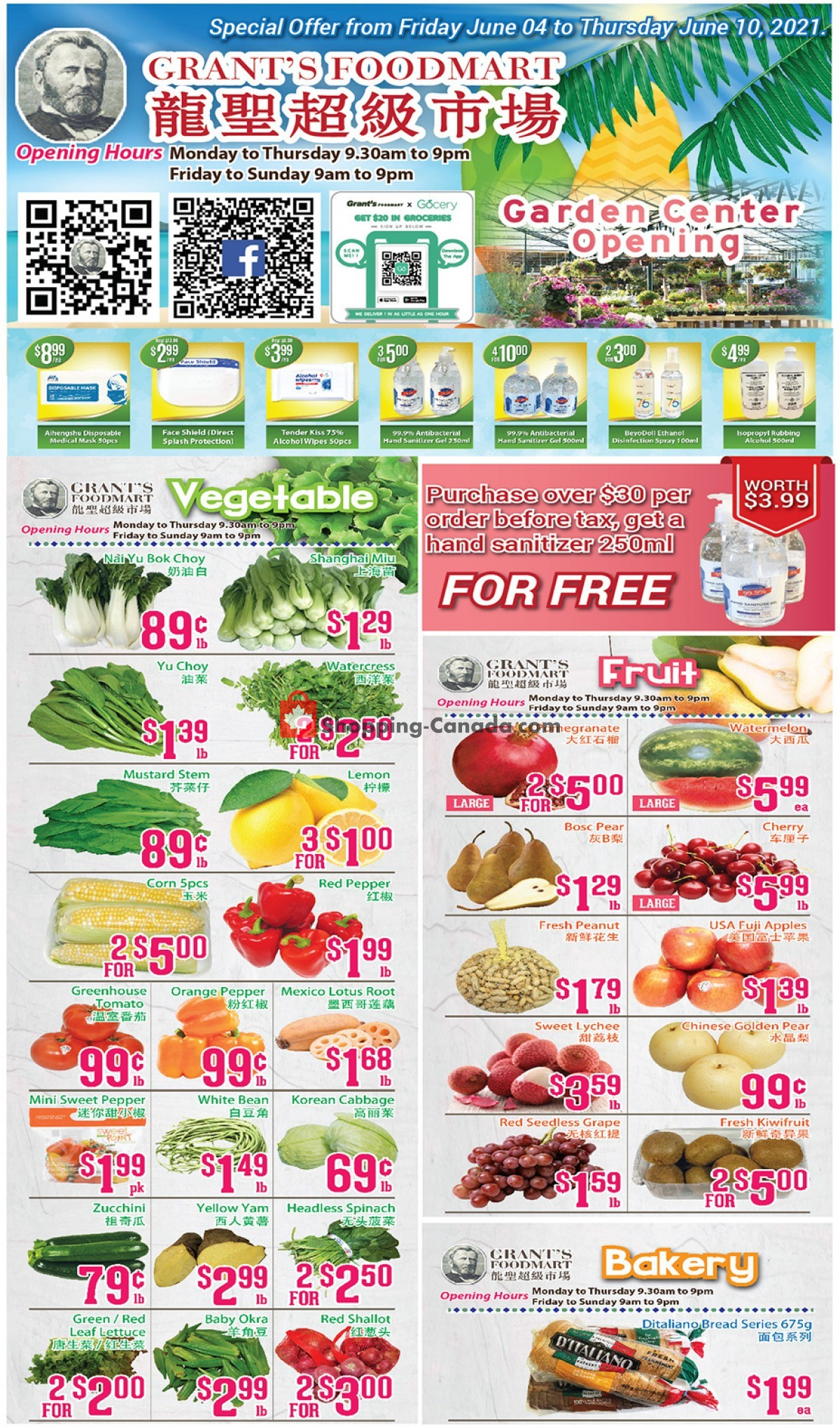 Flyer Grant's Foodmart Canada - from Friday June 4, 2021 to Thursday June 10, 2021