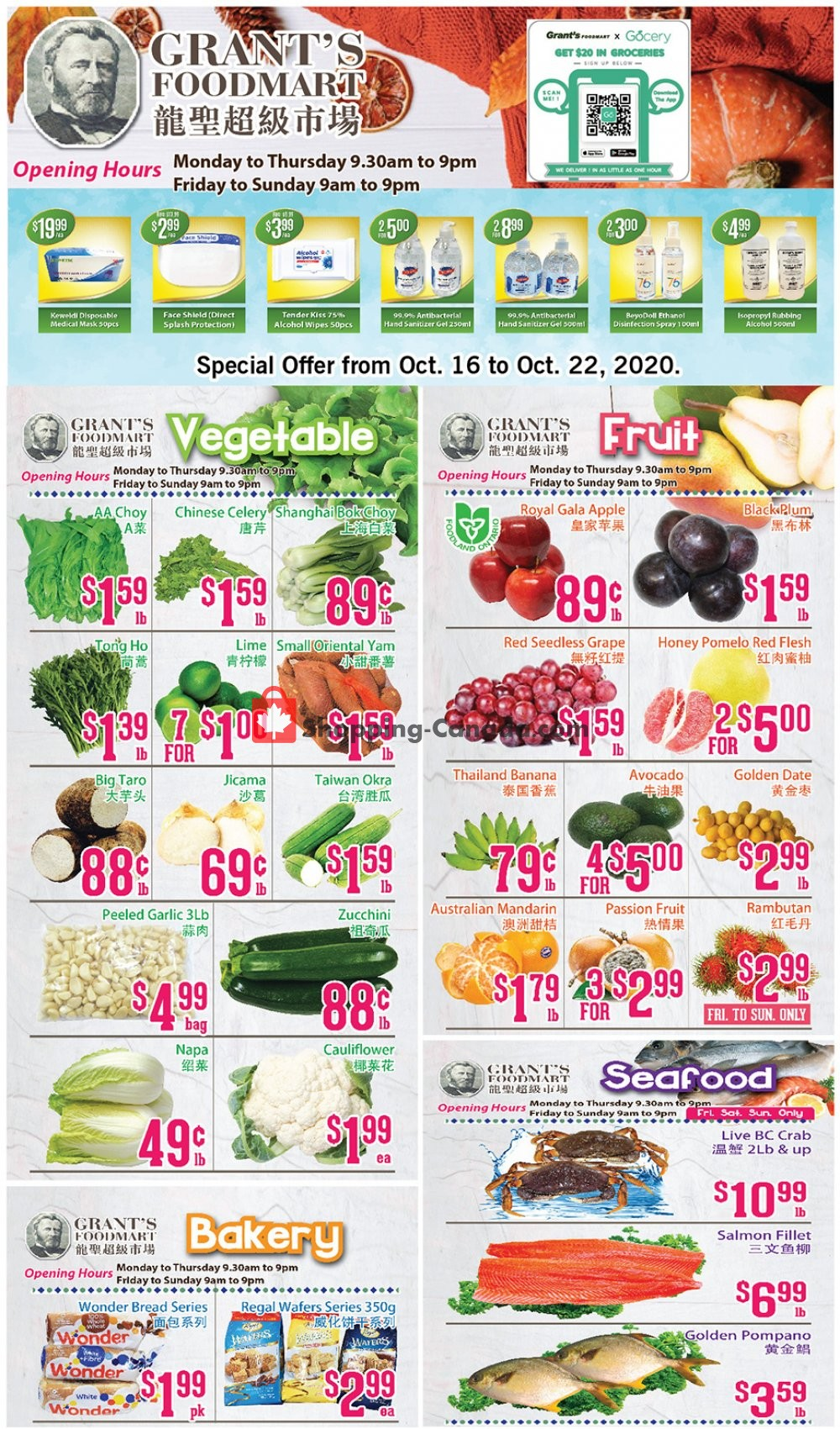 Flyer Grant's Foodmart Canada - from Friday October 16, 2020 to Thursday October 22, 2020