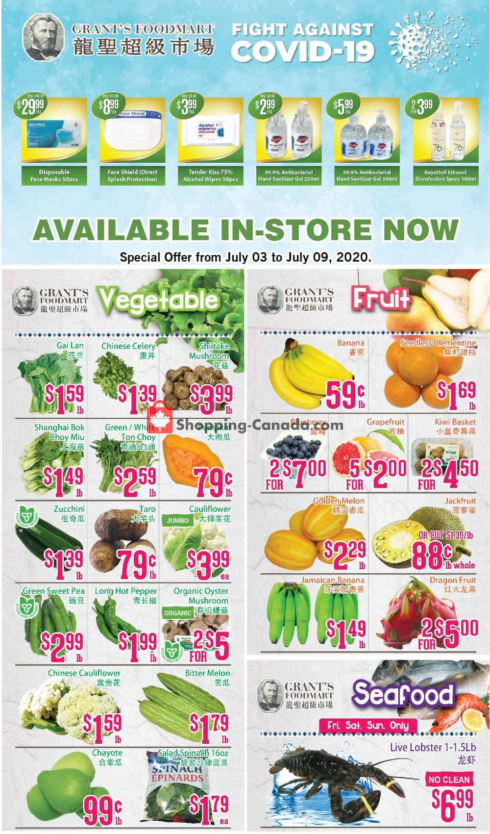 Flyer Grant's Foodmart Canada - from Friday July 3, 2020 to Thursday July 9, 2020
