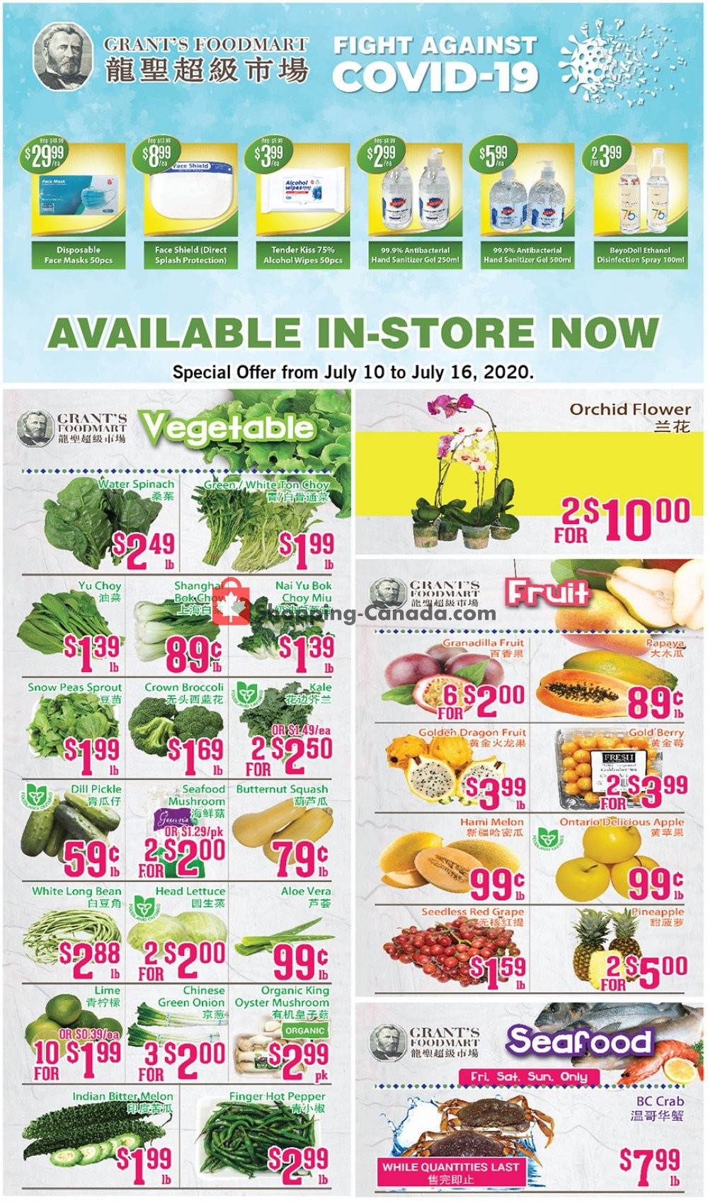 Flyer Grant's Foodmart Canada - from Friday July 10, 2020 to Thursday July 16, 2020