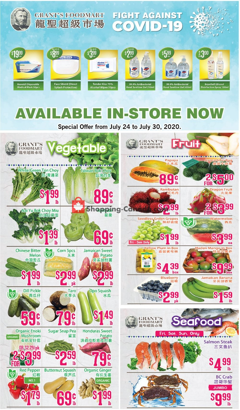 Flyer Grant's Foodmart Canada - from Friday July 24, 2020 to Thursday July 30, 2020