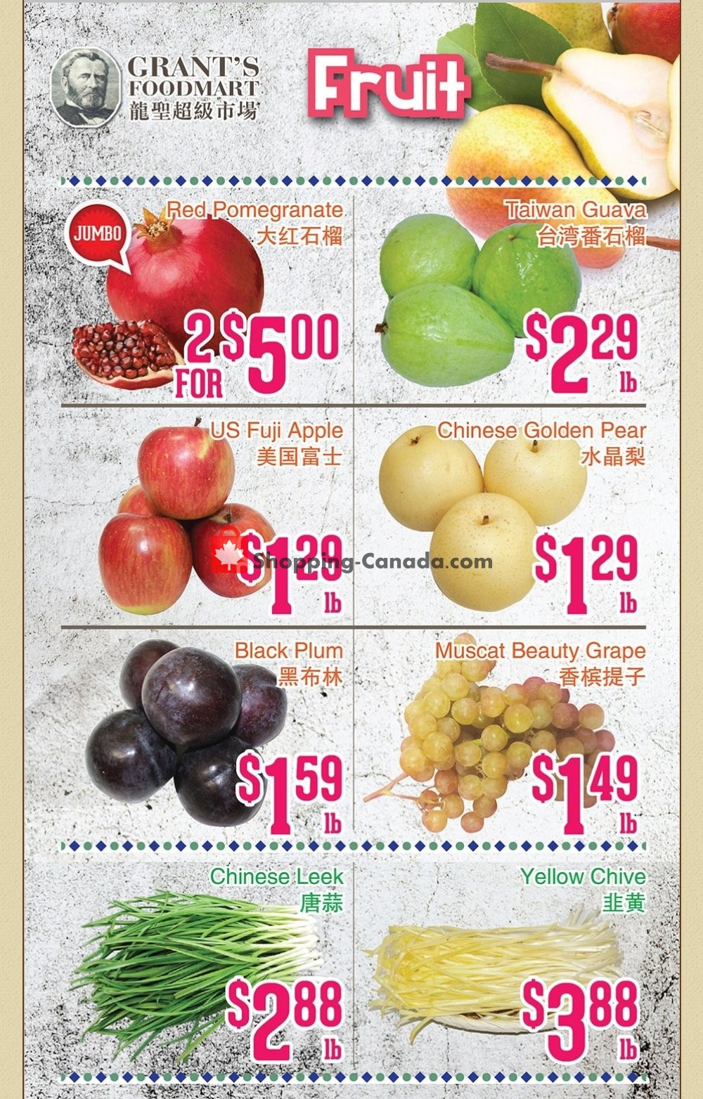Flyer Grant's Foodmart Canada - from Friday April 24, 2020 to Thursday April 30, 2020