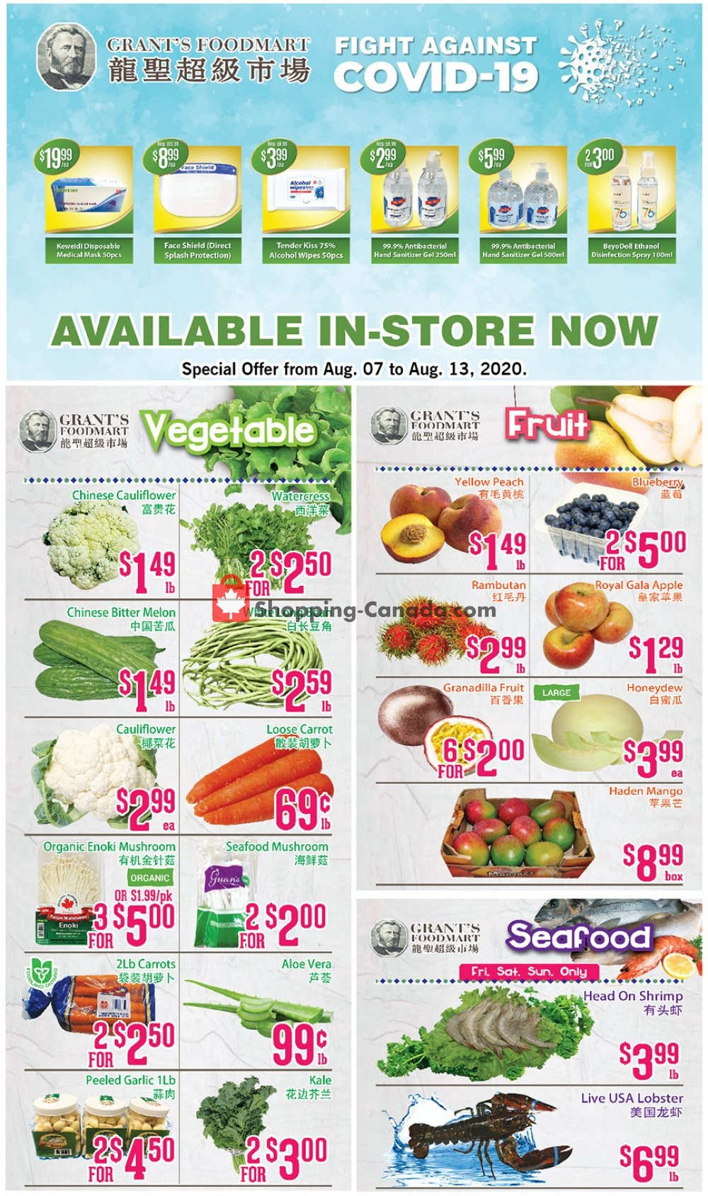 Flyer Grant's Foodmart Canada - from Friday August 7, 2020 to Thursday August 13, 2020