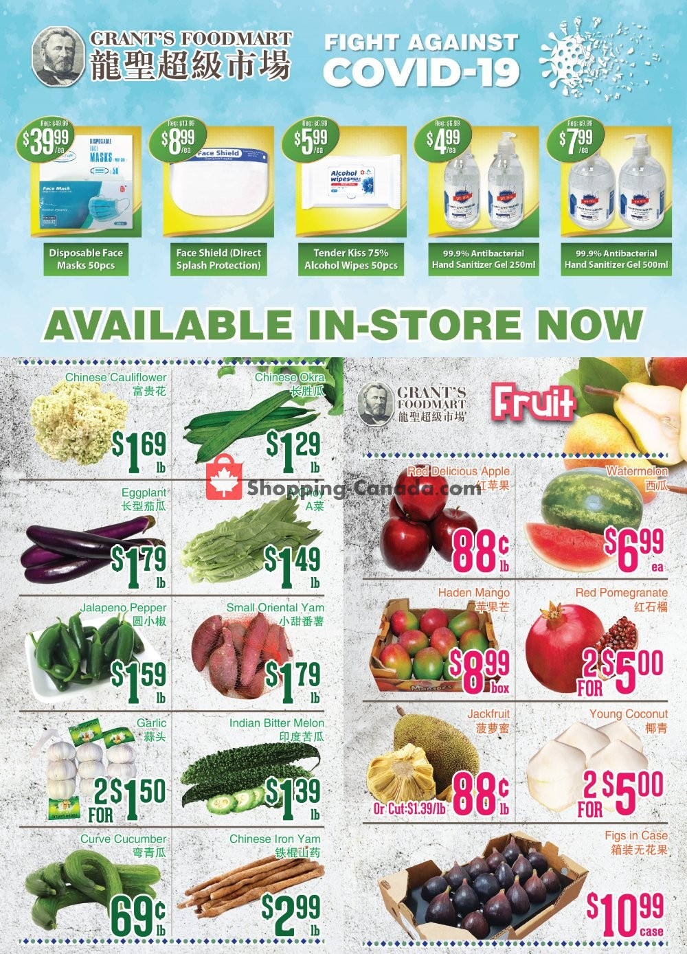 Flyer Grant's Foodmart Canada - from Friday May 29, 2020 to Thursday June 4, 2020