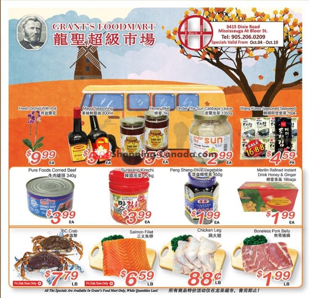 Flyer Grant's Foodmart Canada - from Friday October 4, 2019 to Thursday October 10, 2019
