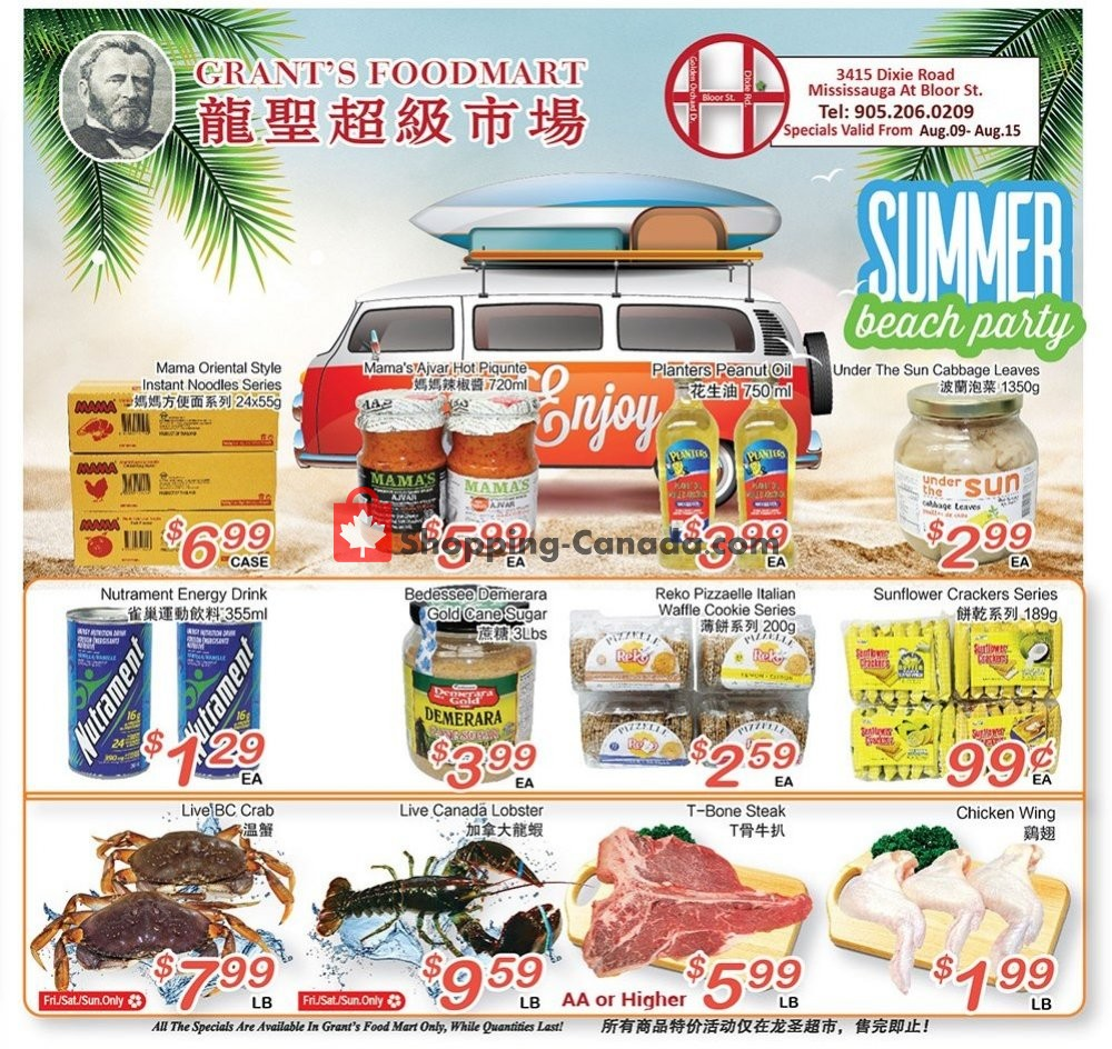 Flyer Grant's Foodmart Canada - from Friday August 9, 2019 to Thursday August 15, 2019