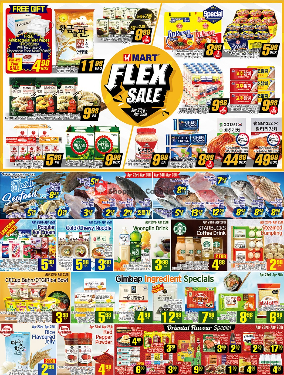 Flyer H-Mart Canada - from Friday April 23, 2021 to Thursday April 29, 2021