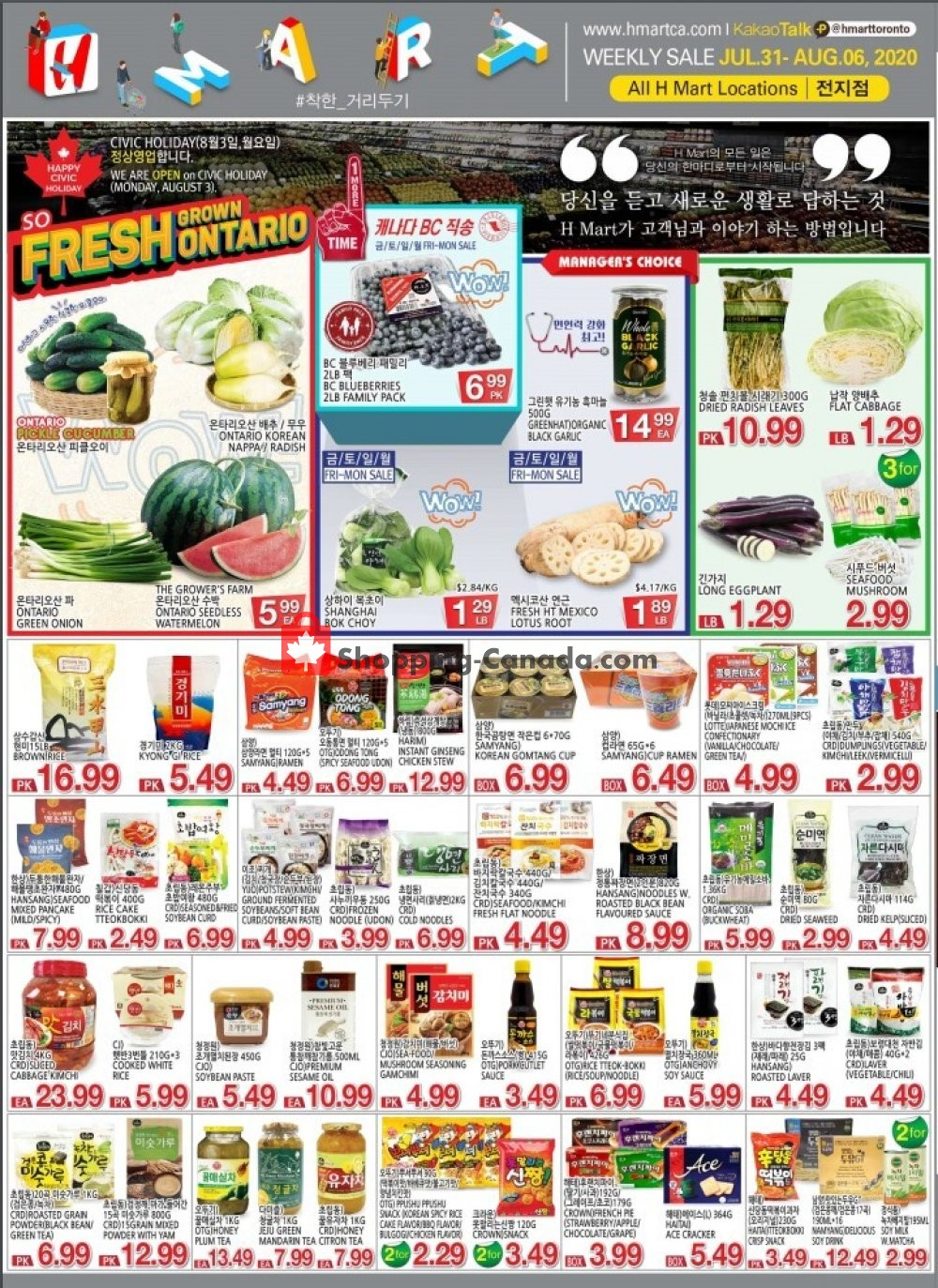 Flyer H Mart Canada - from Friday July 31, 2020 to Thursday August 6, 2020