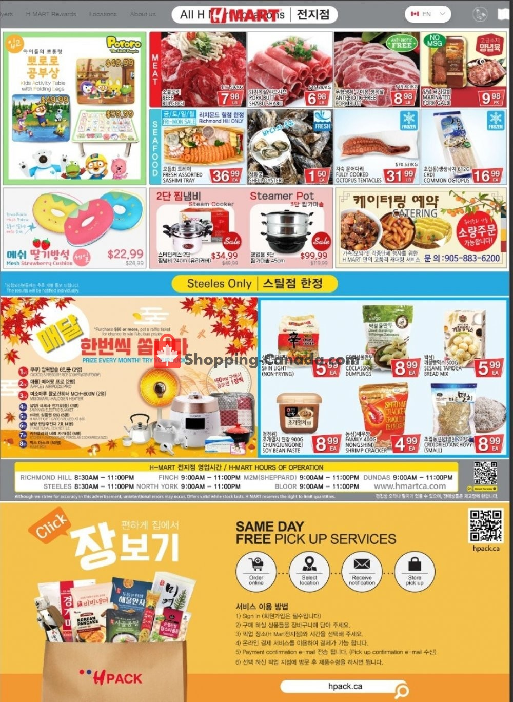 Flyer H Mart Canada - from Friday October 9, 2020 to Thursday October 15, 2020