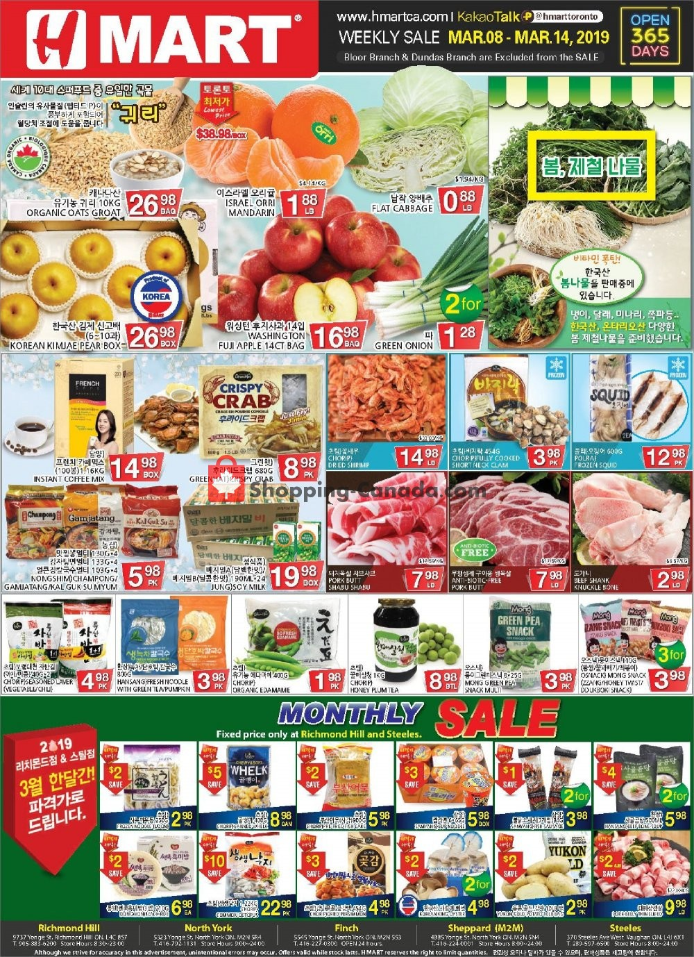 Flyer H Mart Canada - from Friday March 8, 2019 to Thursday March 14, 2019