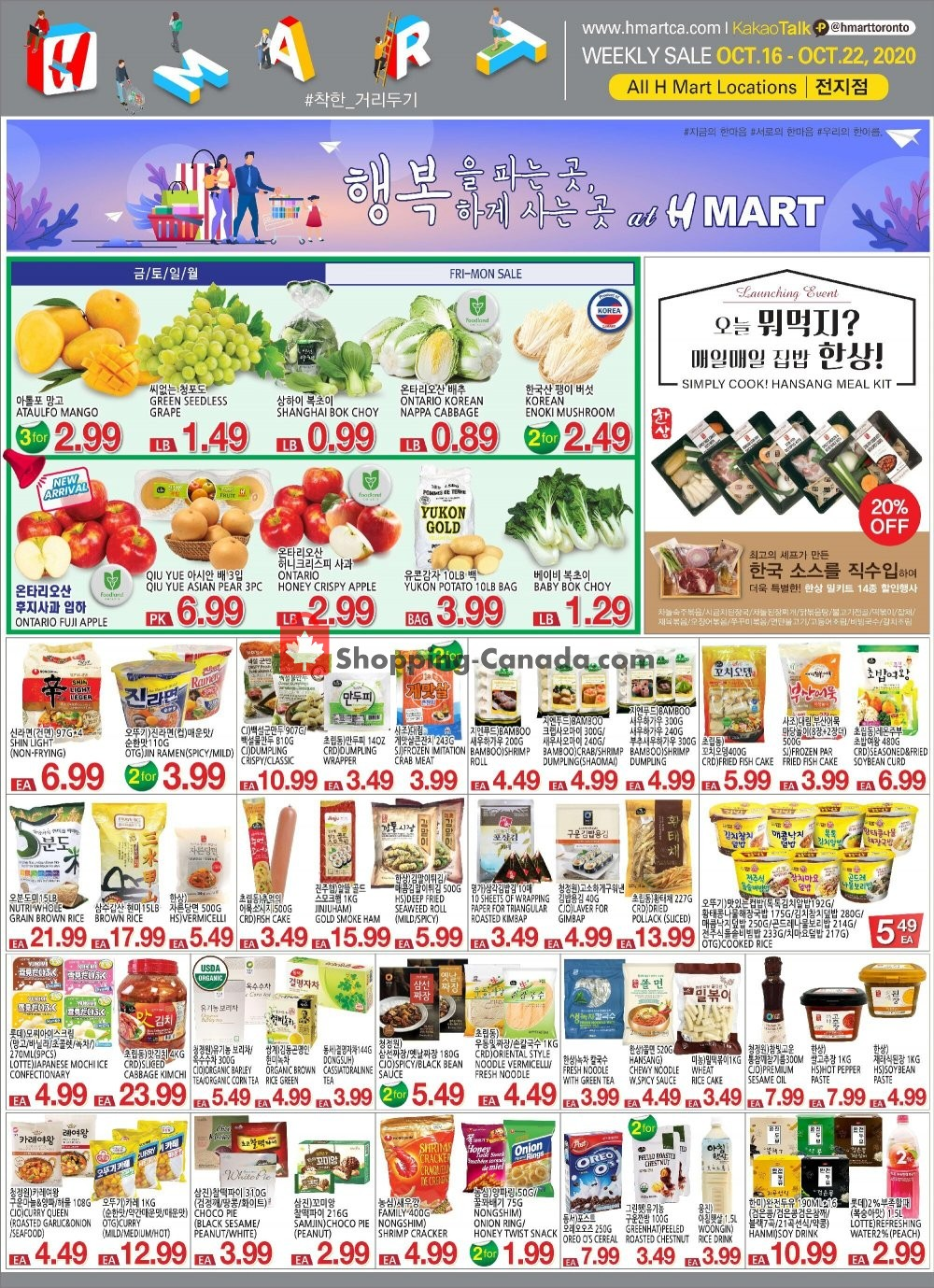 Flyer H Mart Canada - from Friday October 16, 2020 to Thursday October 22, 2020
