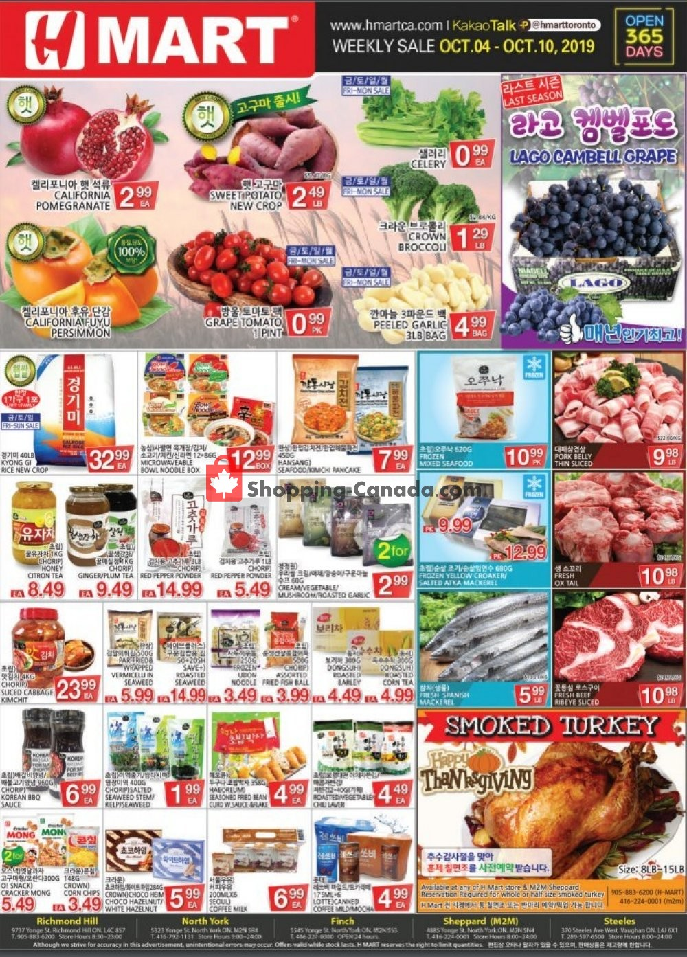 Flyer H Mart Canada - from Friday October 4, 2019 to Thursday October 10, 2019
