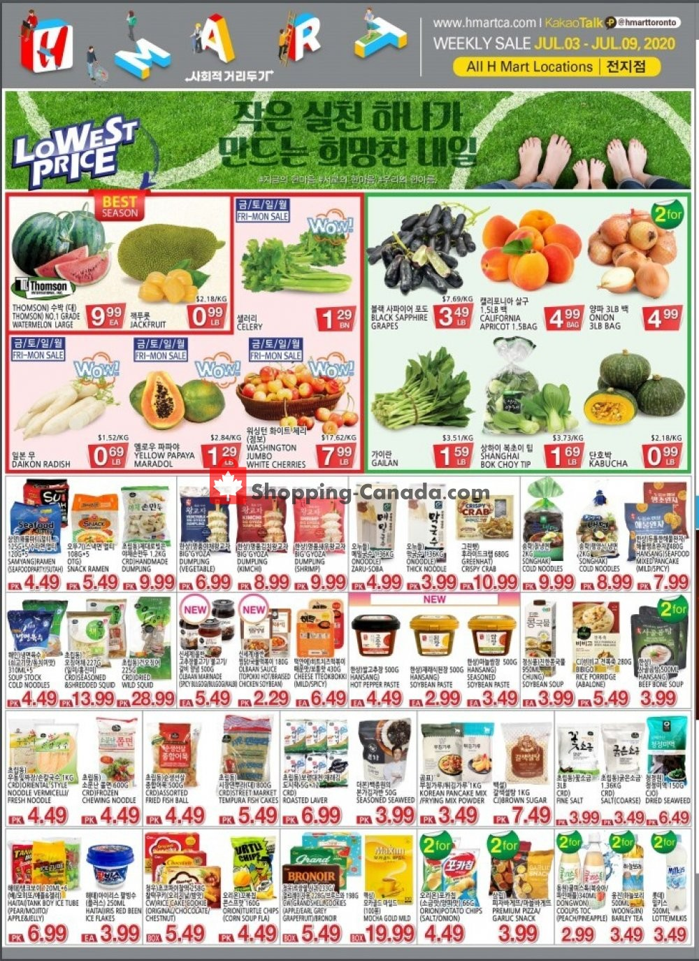 Flyer H-Mart Canada - from Friday July 3, 2020 to Thursday July 9, 2020