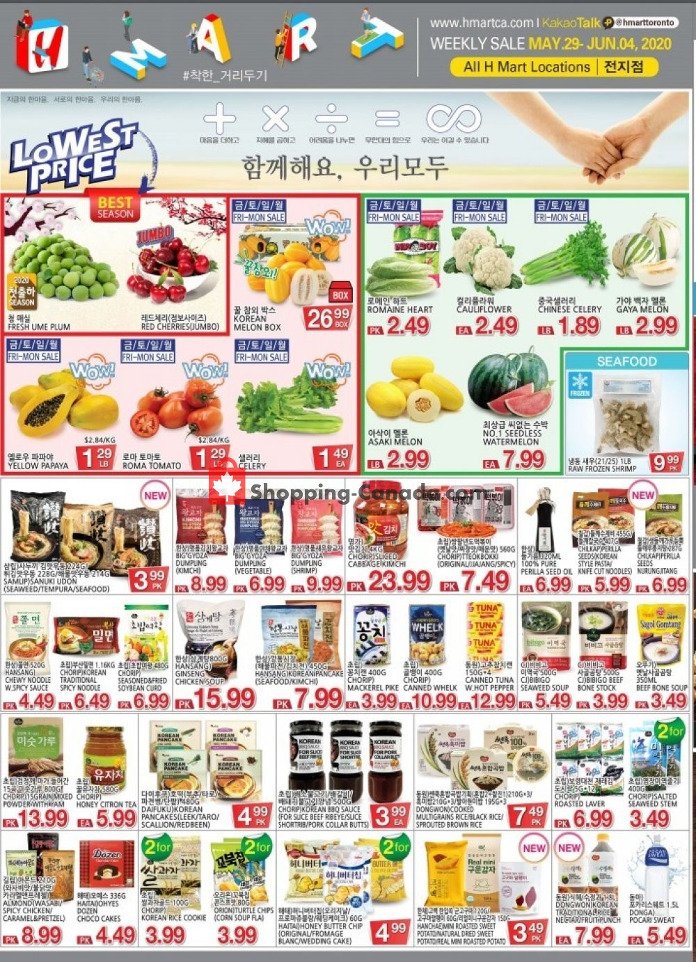 Flyer H Mart Canada - from Friday May 29, 2020 to Thursday June 4, 2020