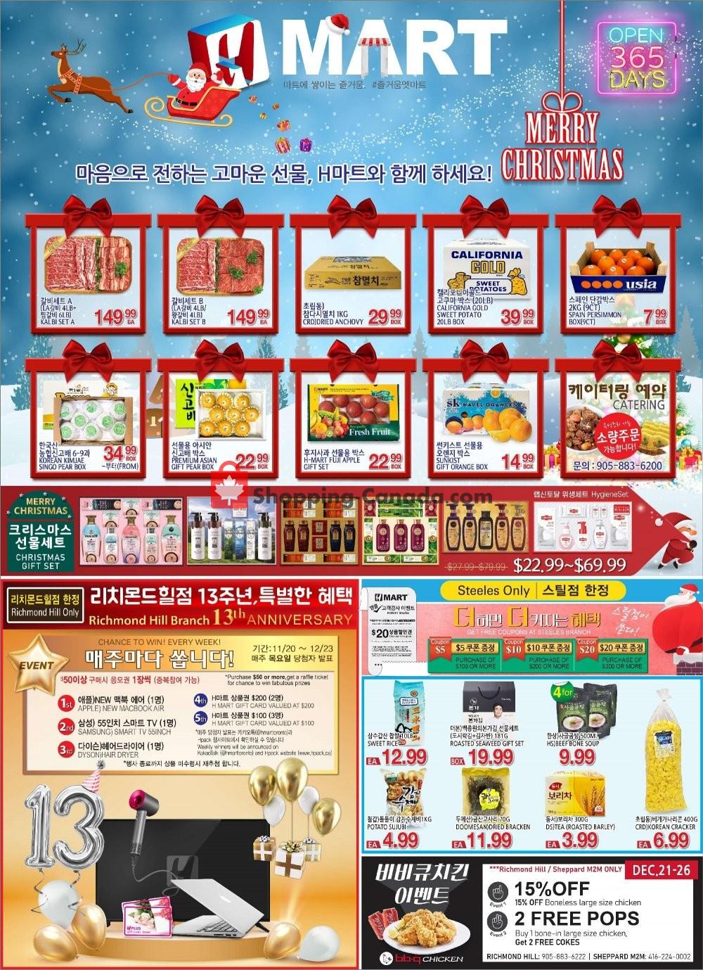 Flyer H-Mart Canada - from Friday December 18, 2020 to Thursday December 24, 2020