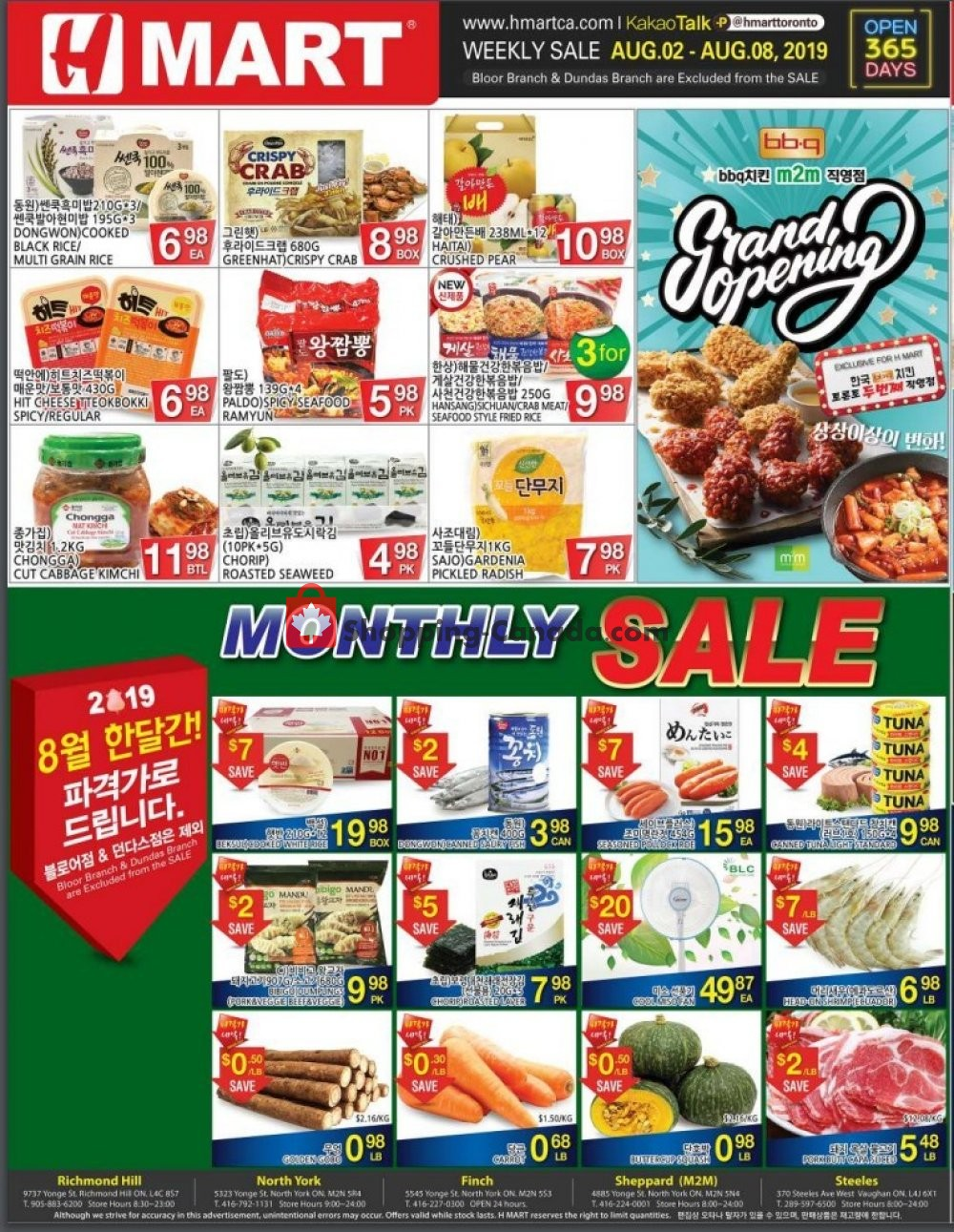 Flyer H-Mart Canada - from Friday August 2, 2019 to Thursday August 8, 2019