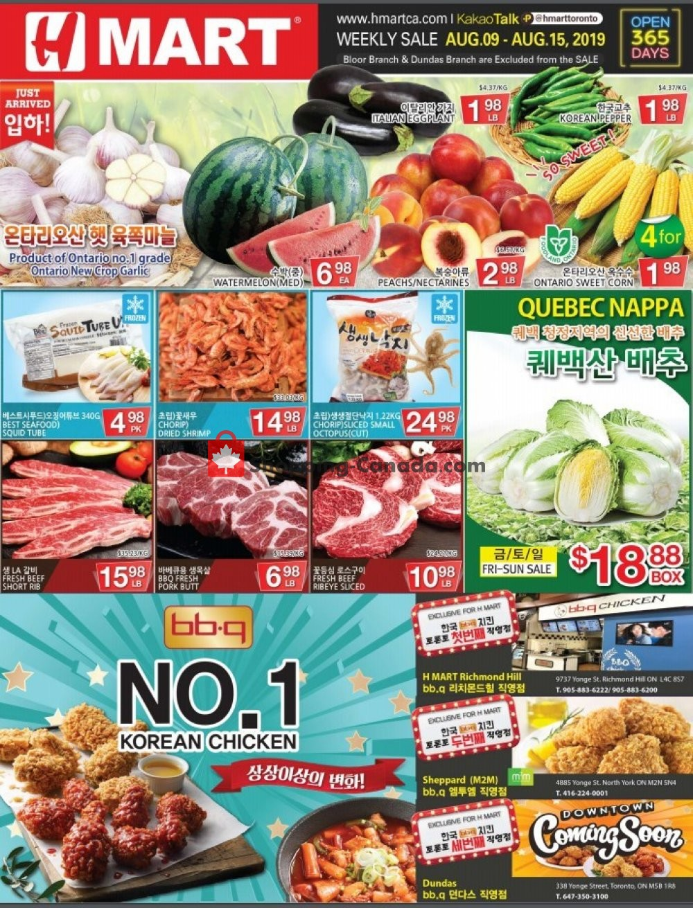 Flyer H Mart Canada - from Friday August 9, 2019 to Thursday August 15, 2019
