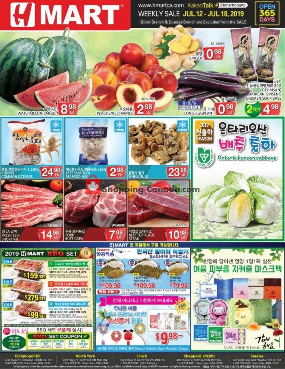 Flyer H Mart Canada - from Friday July 12, 2019 to Thursday July 18, 2019