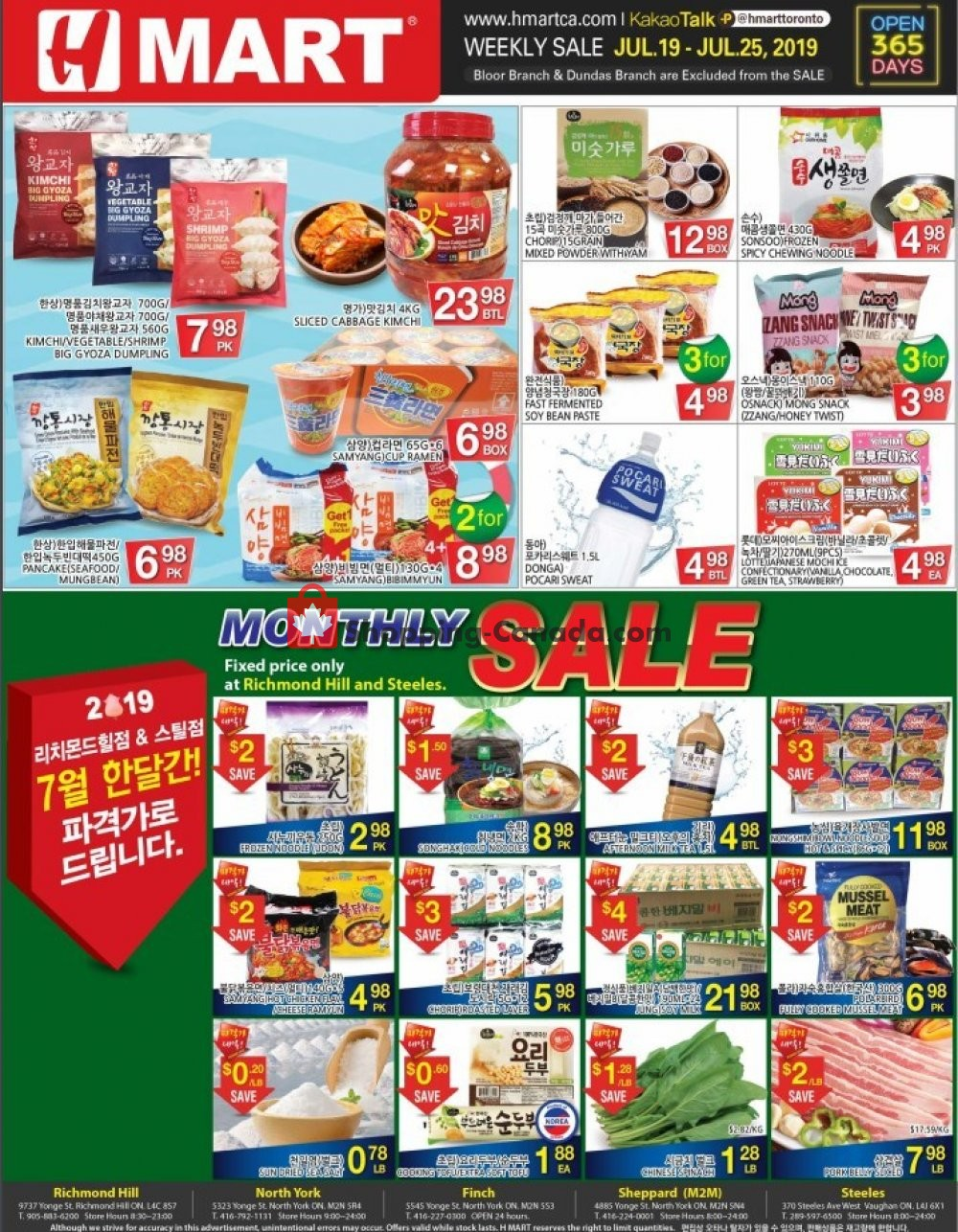 Flyer H Mart Canada - from Friday July 19, 2019 to Thursday July 25, 2019
