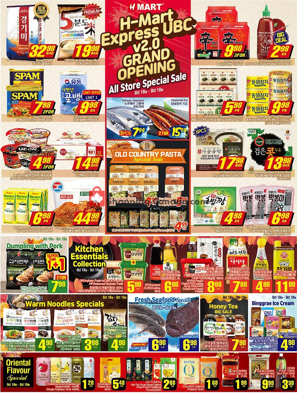 Flyer H Mart Canada - from Friday October 16, 2020 to Thursday October 22, 2020