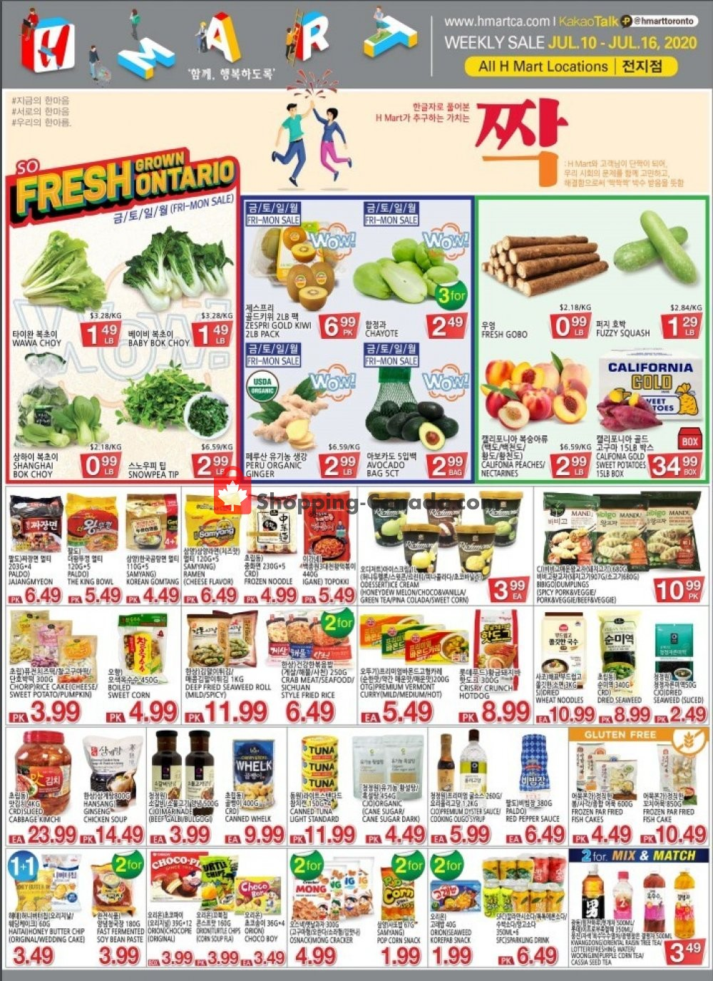 Flyer H Mart Canada - from Friday July 10, 2020 to Thursday July 16, 2020