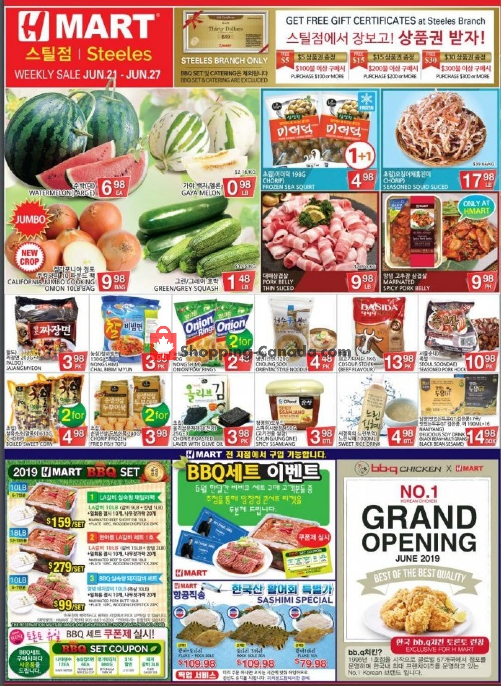 Flyer H-Mart Canada - from Friday June 21, 2019 to Thursday June 27, 2019