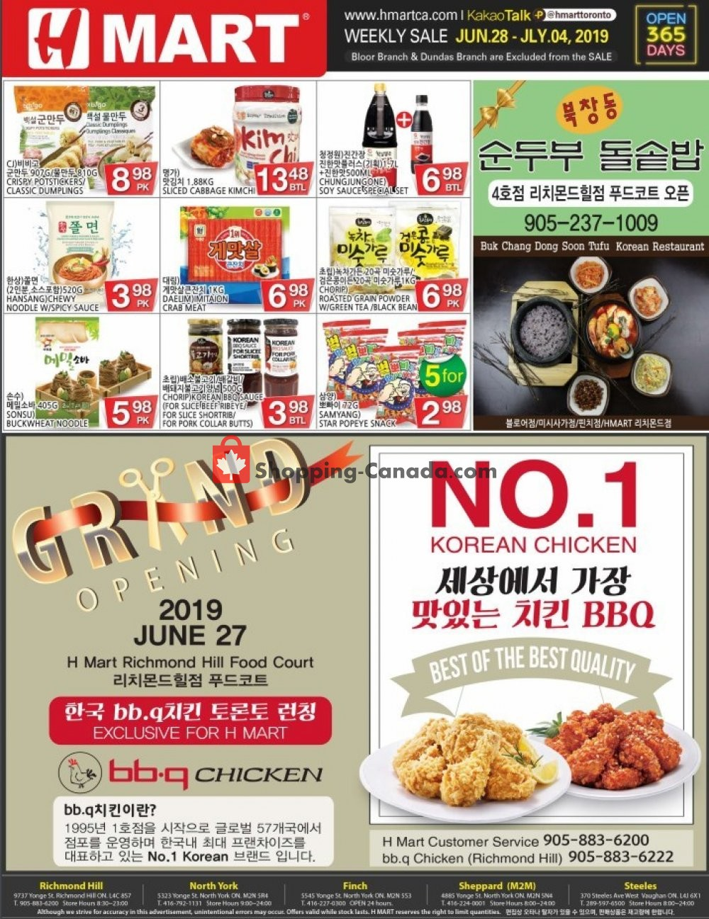 Flyer H-Mart Canada - from Friday June 28, 2019 to Thursday July 4, 2019