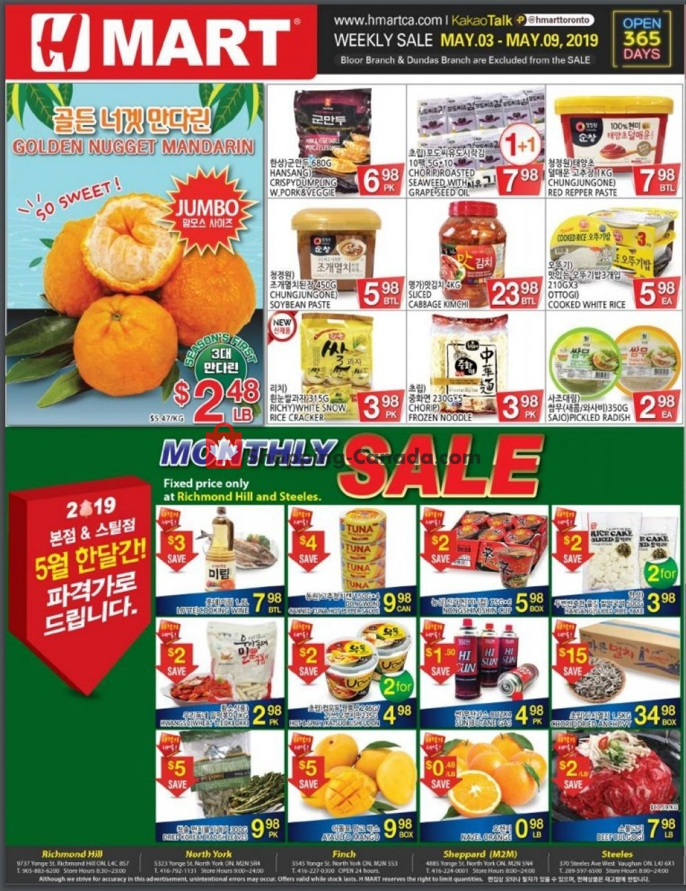 Flyer H-Mart Canada - from Friday May 3, 2019 to Thursday May 9, 2019