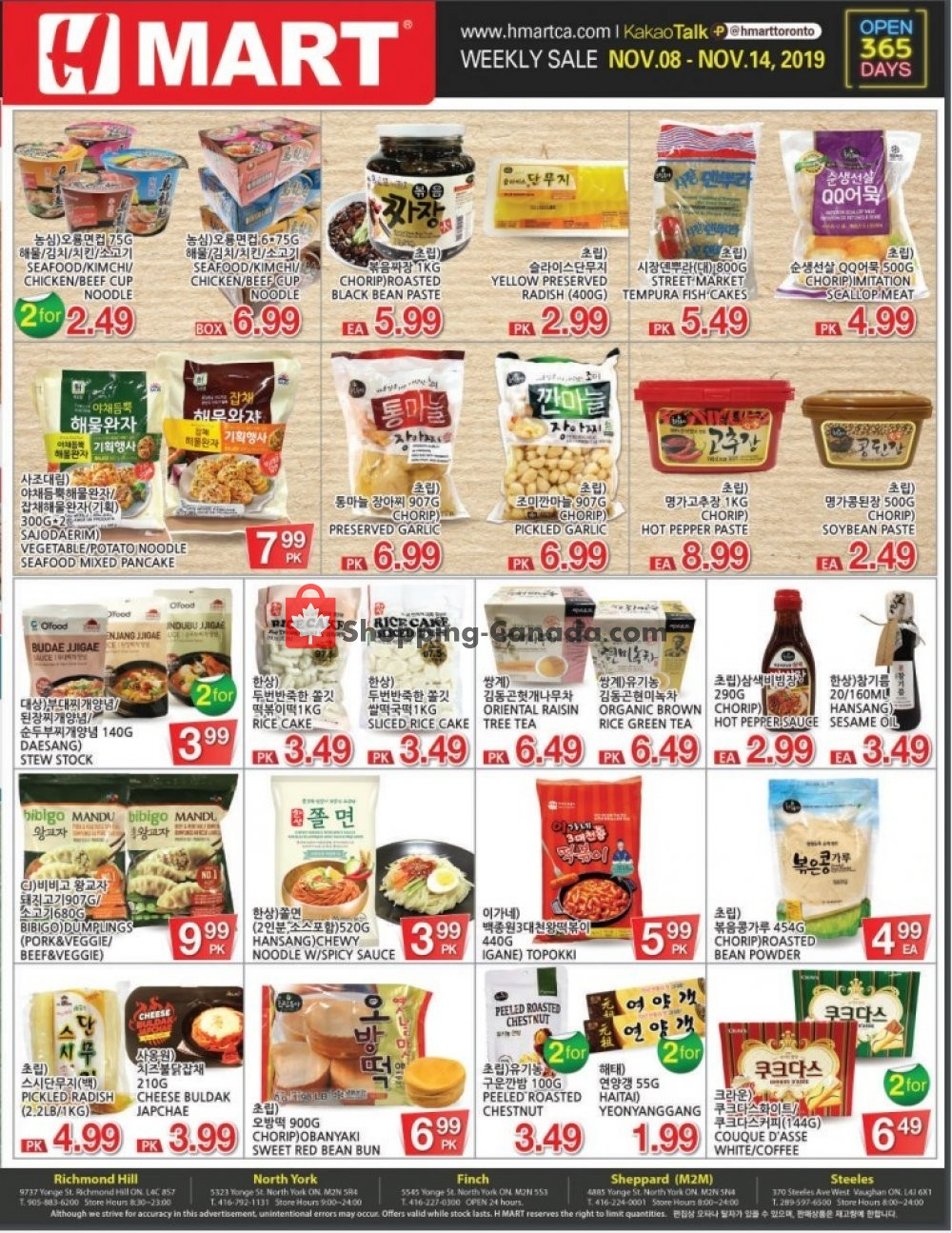 Flyer H Mart Canada - from Friday November 8, 2019 to Thursday November 14, 2019