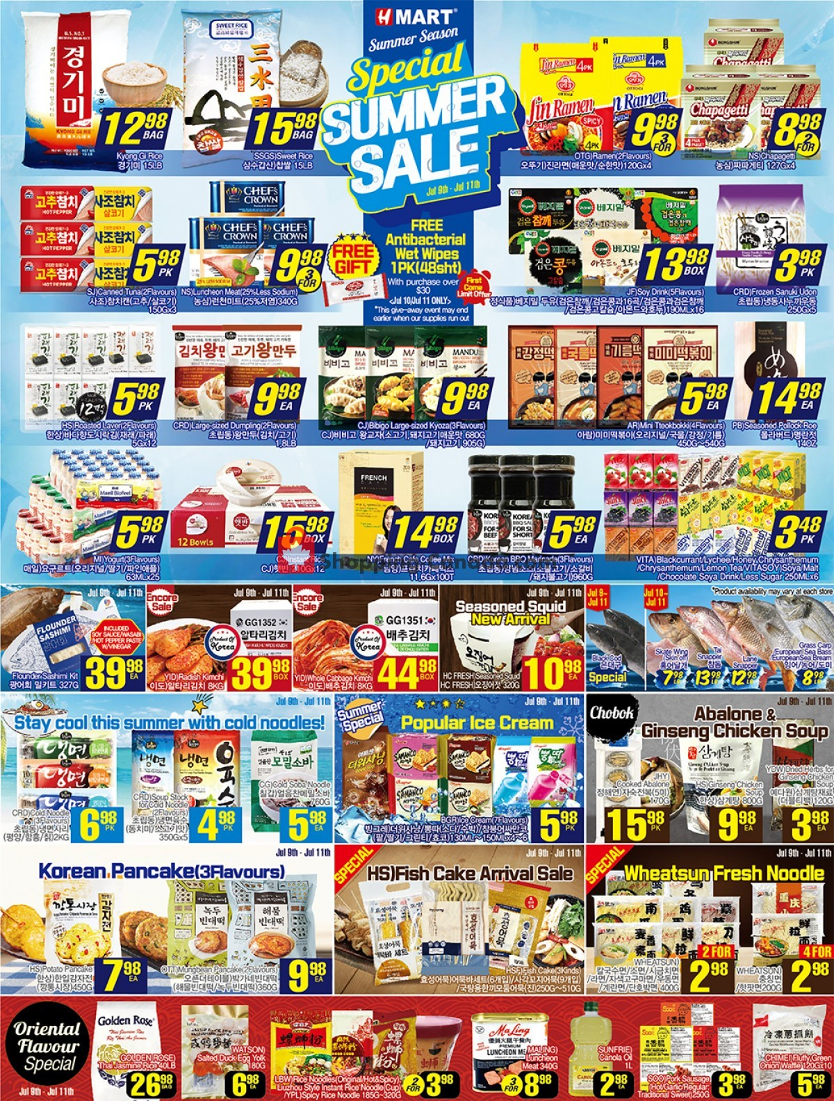 Flyer H-Mart Canada - from Friday July 9, 2021 to Thursday July 15, 2021