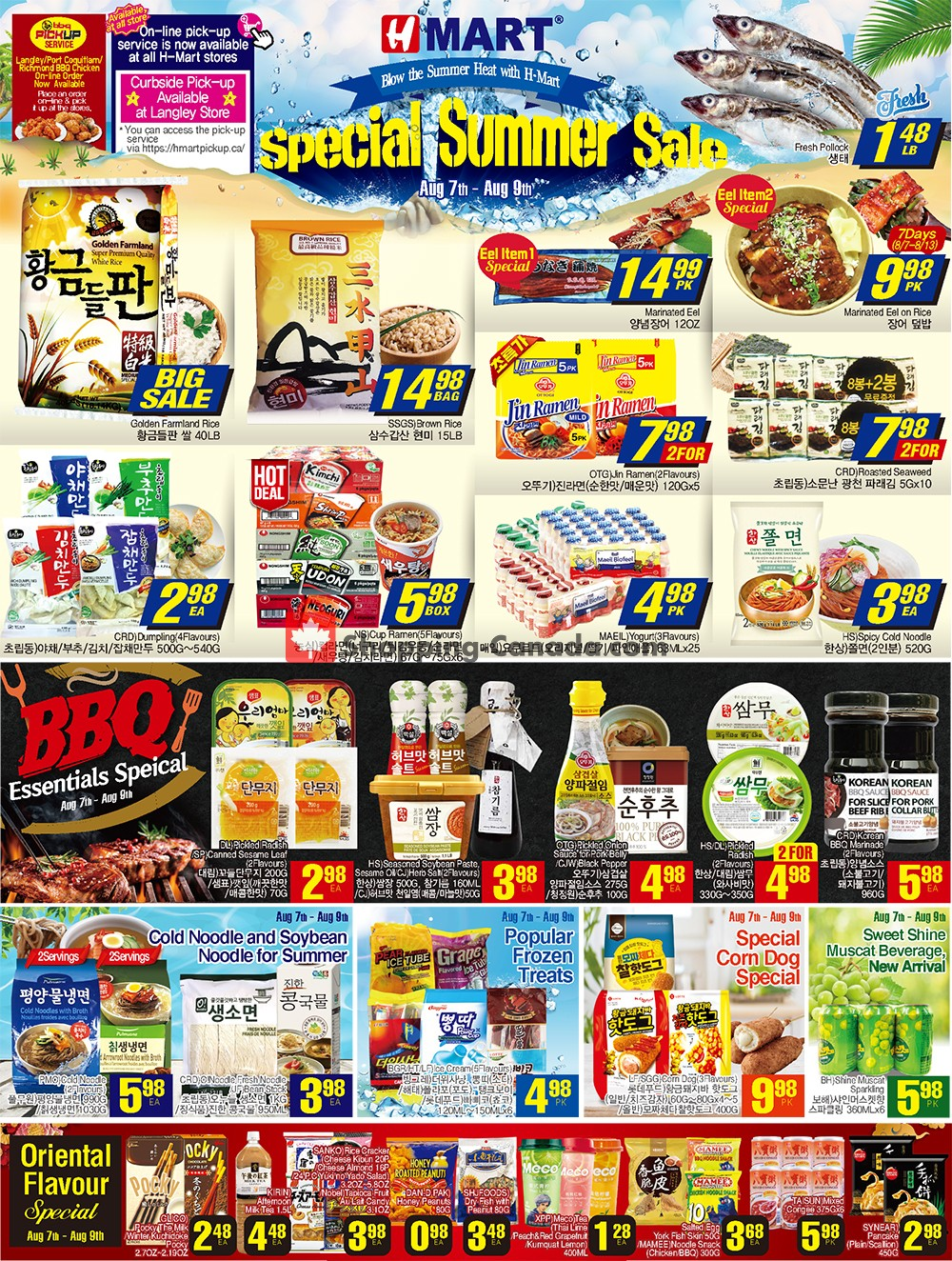 Flyer H-Mart Canada - from Friday August 7, 2020 to Thursday August 13, 2020