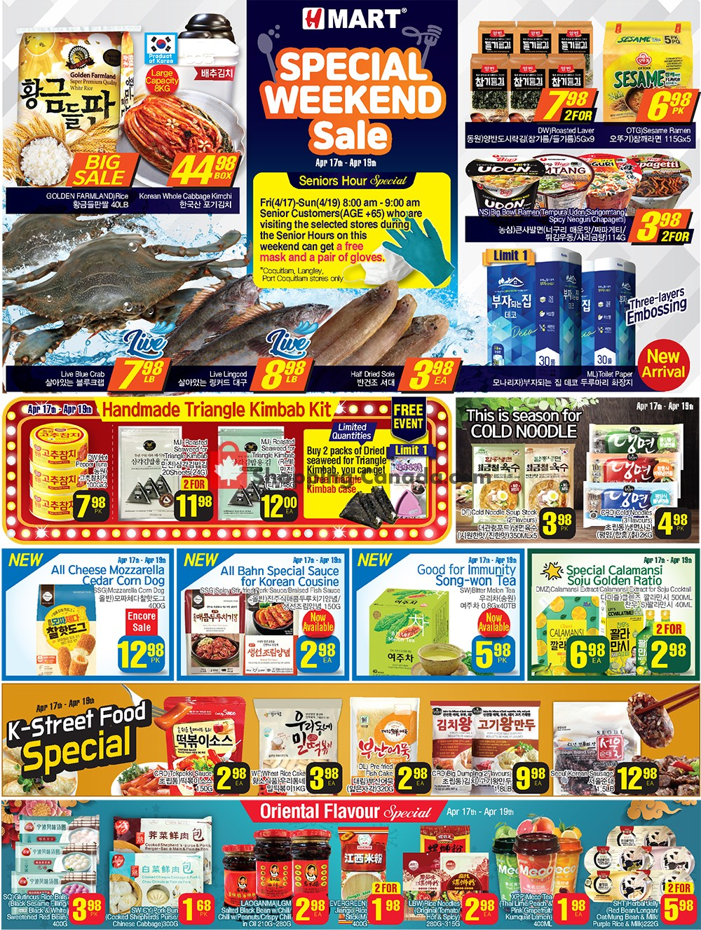 Flyer H-Mart Canada - from Friday April 17, 2020 to Thursday April 23, 2020