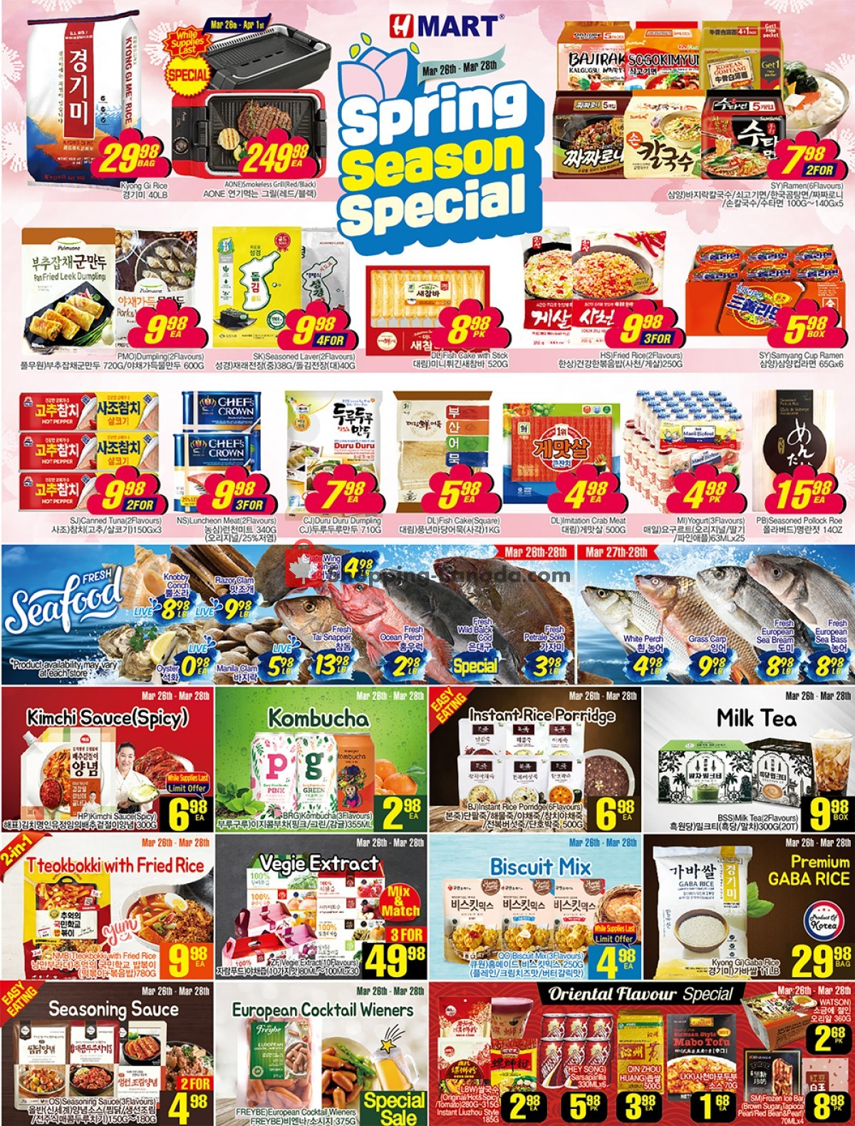 Flyer H-Mart Canada - from Friday March 26, 2021 to Thursday April 1, 2021