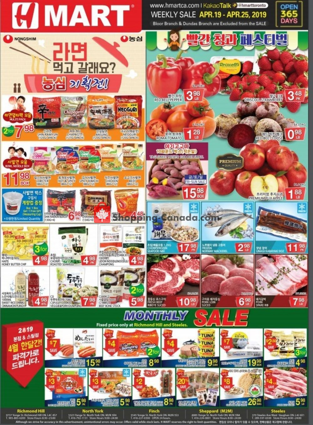 Flyer H-Mart Canada - from Friday April 19, 2019 to Thursday April 25, 2019
