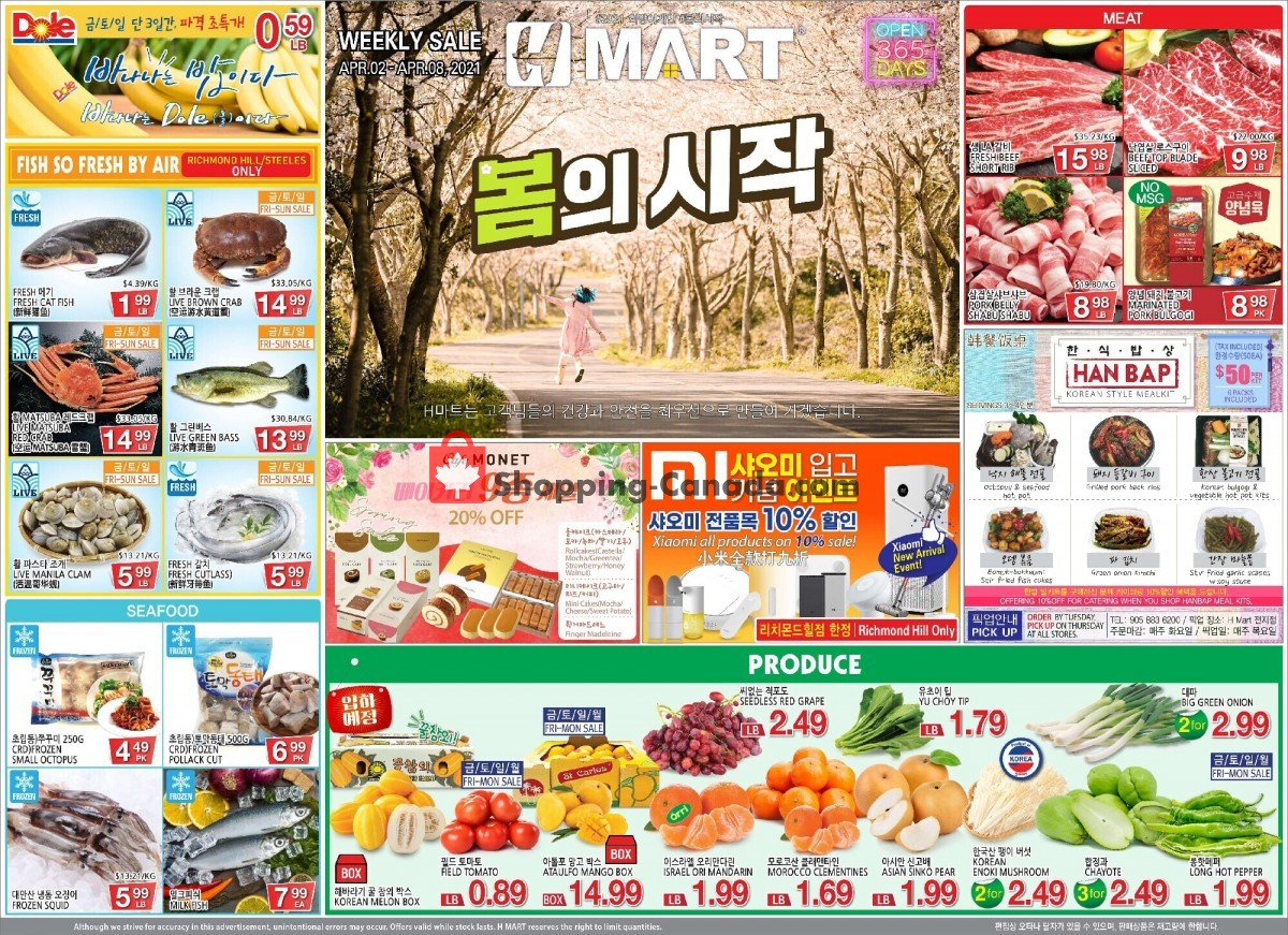 Flyer H-Mart Canada - from Friday April 2, 2021 to Thursday April 8, 2021