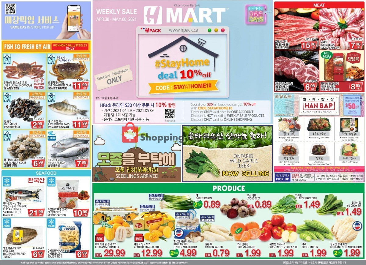 Flyer H-Mart Canada - from Friday April 30, 2021 to Thursday May 6, 2021
