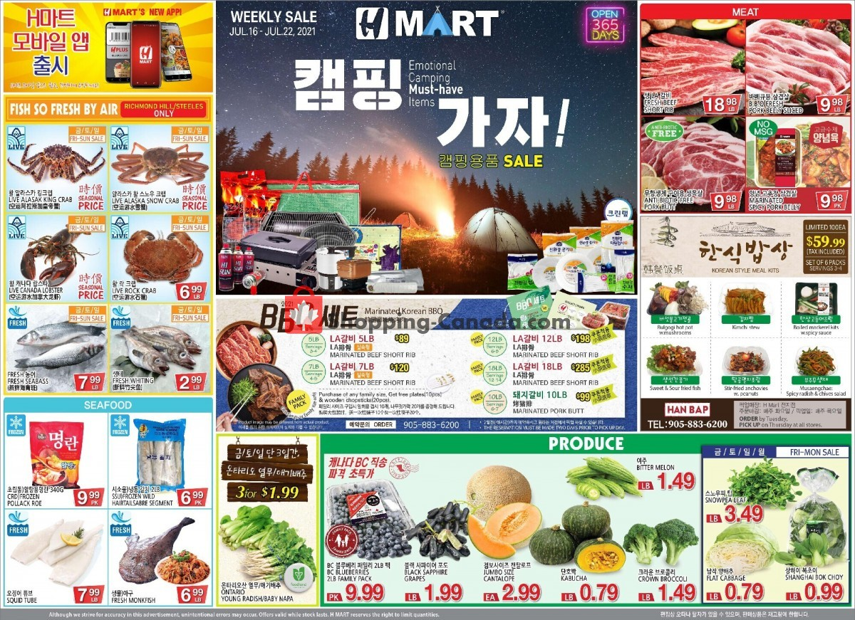 Flyer H-Mart Canada - from Friday July 16, 2021 to Thursday July 22, 2021