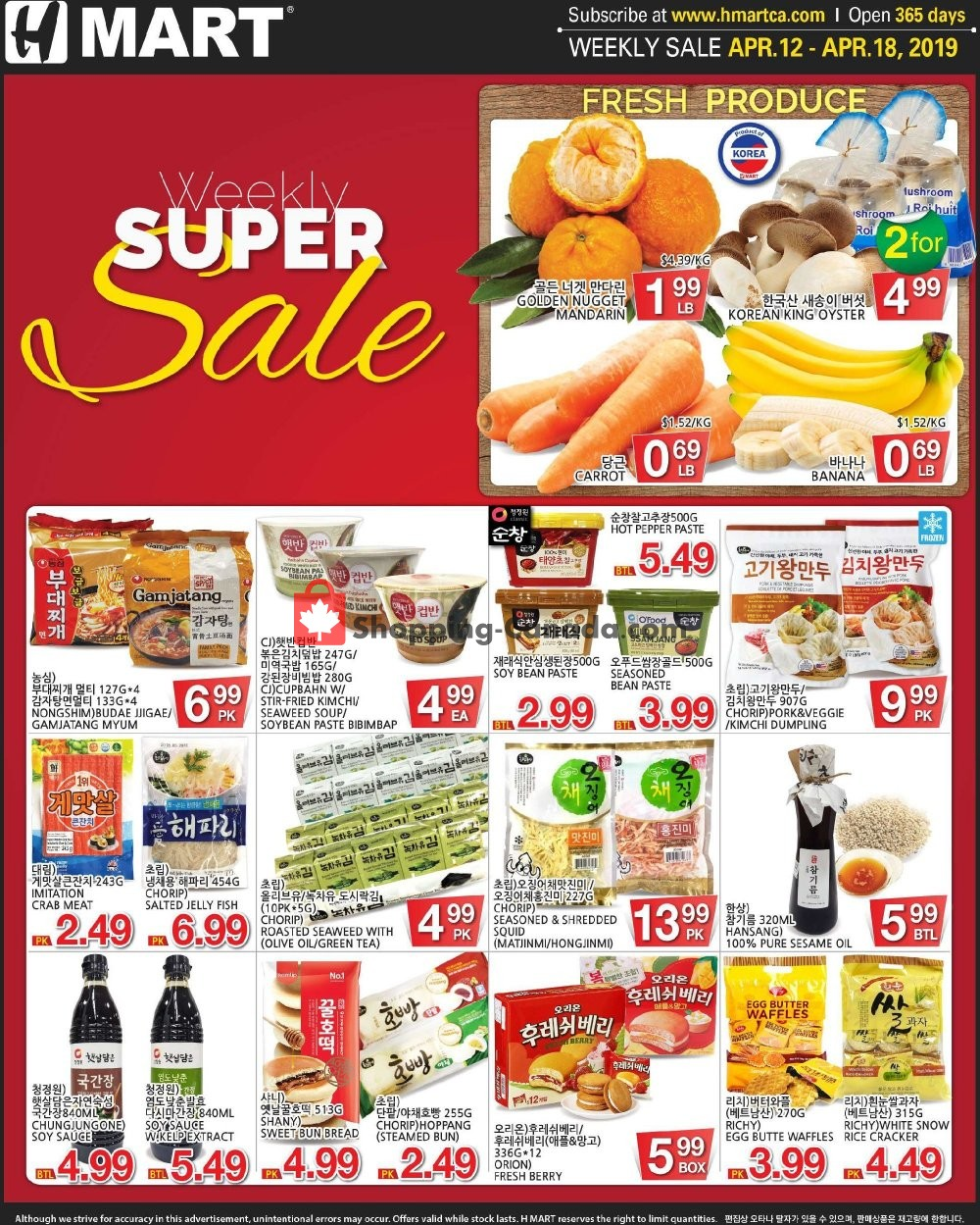 Flyer H-Mart Canada - from Friday April 12, 2019 to Thursday April 18, 2019
