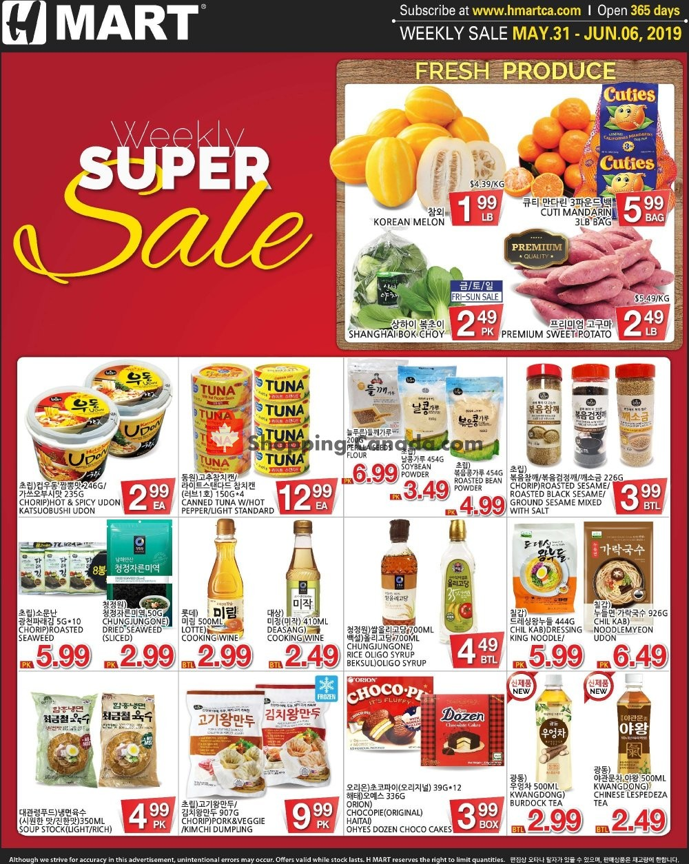 Flyer and weekly ads: H Mart Canada - (Weekly Super Sale ...