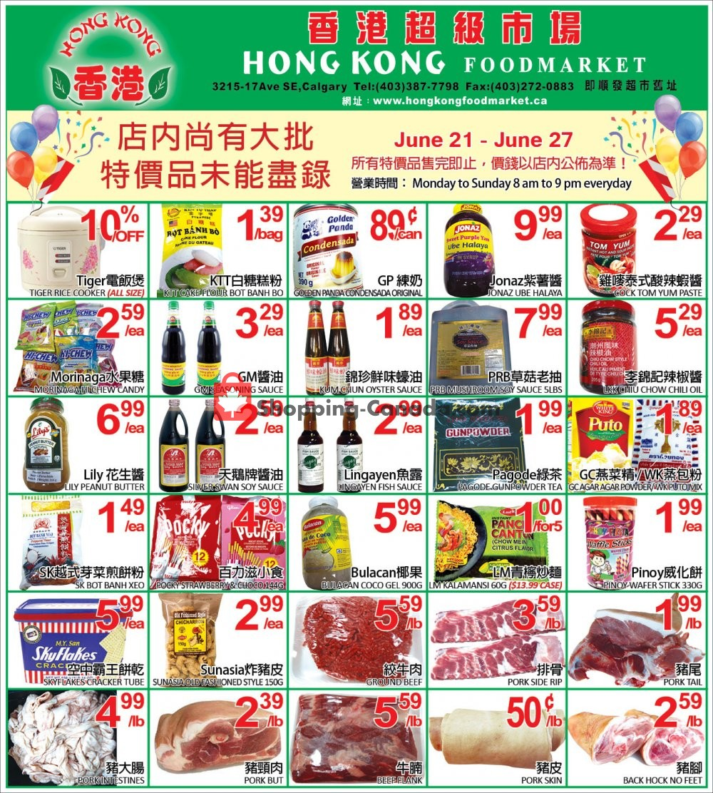 Flyer Hong Kong FoodMarket Canada - from Friday June 21, 2019 to Thursday June 27, 2019