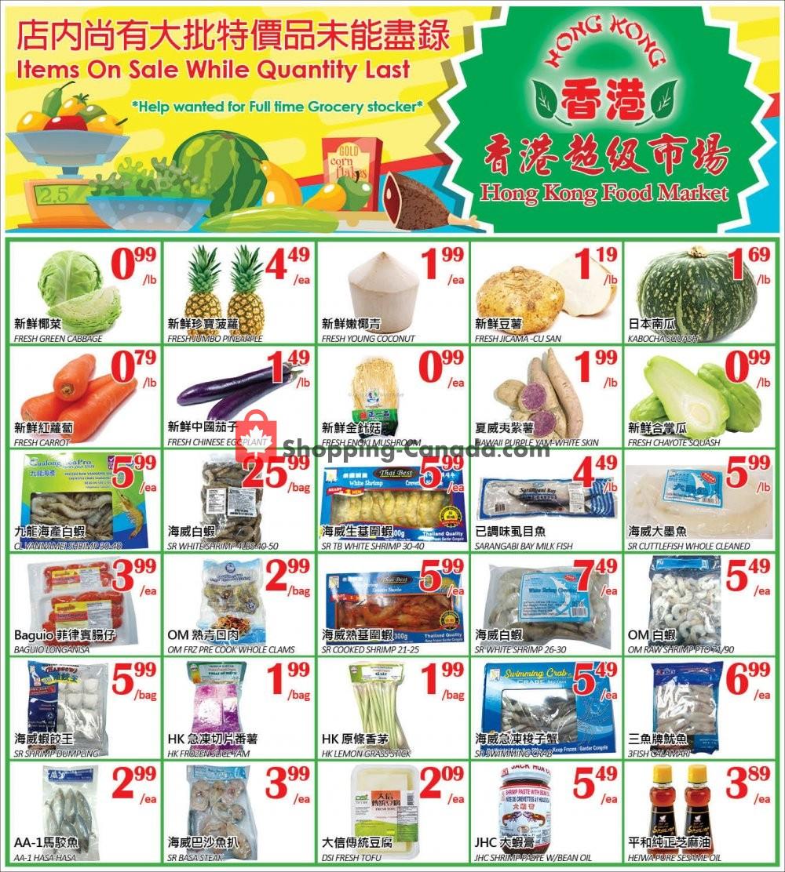 Flyer Hong Kong FoodMarket Canada - from Friday April 17, 2020 to Monday April 20, 2020