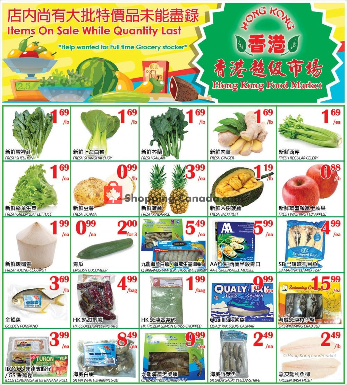 Flyer Hong Kong FoodMarket Canada - from Friday April 24, 2020 to Monday April 27, 2020