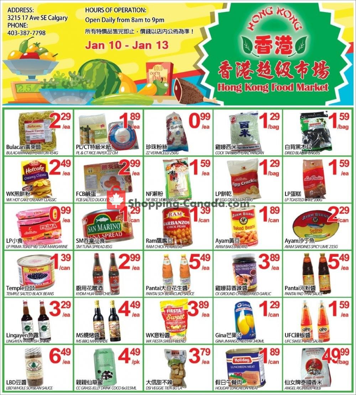 Flyer Hong Kong FoodMarket Canada - from Friday January 10, 2020 to Monday January 13, 2020